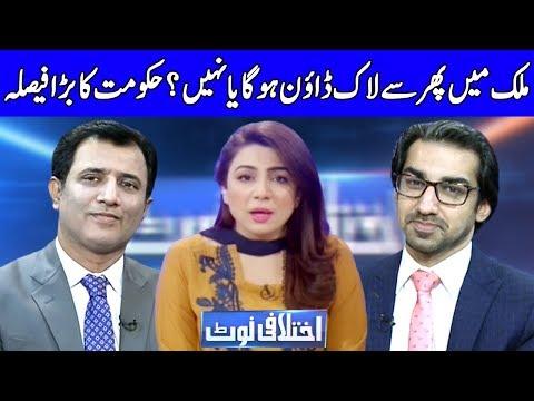 Habib Akram Latest Talk Shows and Vlogs Videos