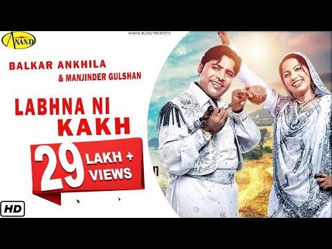 Balkar Ankhila Feat Manjinder Gulshan    Labhna Ni Kakh    New Punjabi Song 2017   Anand Music