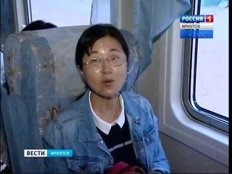 Песня о Байкале увеличила поток туристов из Китая втрое, 'Вести-Иркутск'