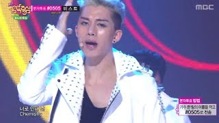MR. MR - BIG MAN, 미스터 미스터 - 빅 맨, Music Core 20140621