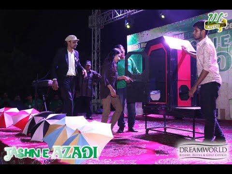 Dreamworld Resort, Illusions And Magic Show by Sabir Ali Magician in Pakistan