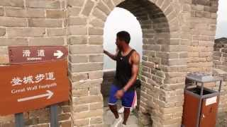 Mike Conley Visits the Great Wall of China!