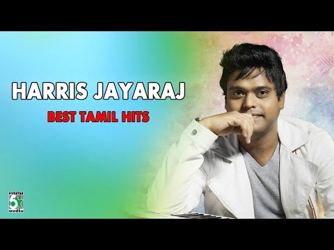 Harris Jayaraj Super Hit Best Audio Jukebox