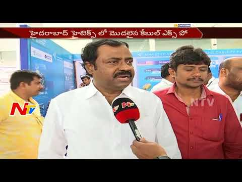 Cable Operators Face to Face || 6th Cablenet Expovision - 2017 || Hyderabad || NTV