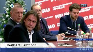 """""""Лидеры России"""" вышел на финишную прямую"""