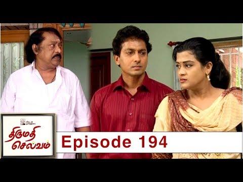 Thirumathi Selvam Episode 194, 18/06/2019 #VikatanPrimeTime
