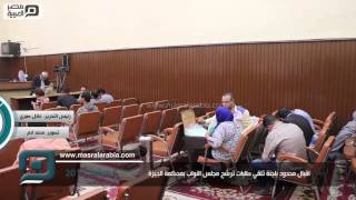مصر العربية | اقبال محدود بلجنة تلقي طلبات ترشح مجلس النواب بمحكمة الجيزة