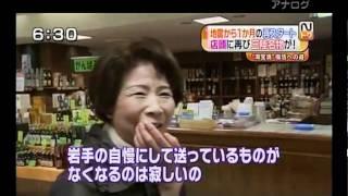 http://lakita.co.jp 震災発生直前まで中村家さんの取材に同行してまし...
