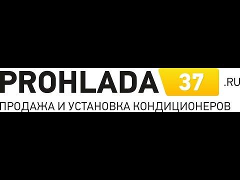 Продажа сплит систем (ЛУЧШАЯ ЦЕНА) Краснодар