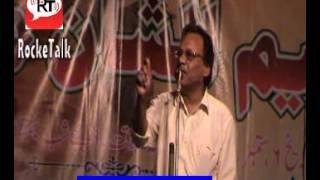 Kya Zaroori hai Har aankh mai Aansu aaye Ghazal by Wasif Farooqui Rajupur Deoband Mushaira 2014