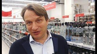 Download Чистая правда про водку и спирт Mp3 and Videos