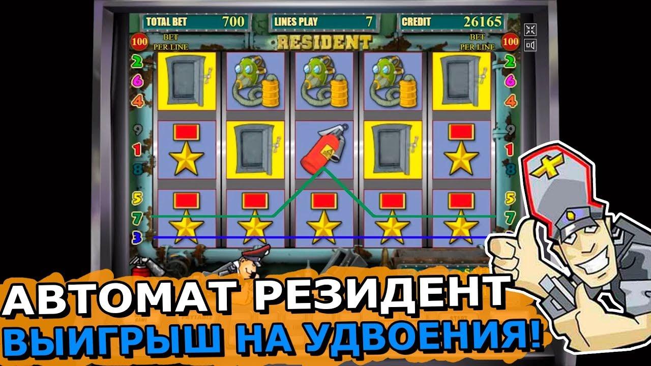 Супер игра в казино вулкан. Большой выигрыш в игровые автоматы Как выиграть в вулкан 2020 ?