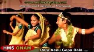 Rara Venu Gopa Bala....Dance
