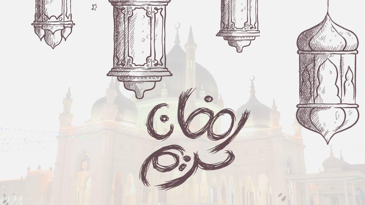 Ramadan kareem intro free template adobe after effects youtube ramadan kareem intro free template adobe after effects arubaitofo Image collections