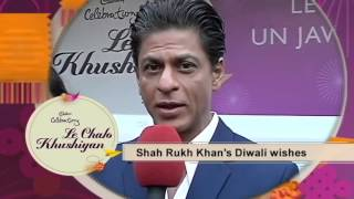 The Indian Army gets Diwali wishes from Shahrukh Khan
