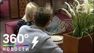 Студенток из Иркутска обманом заставляли заниматься проституцией