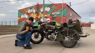 Let's ride 1939 Gillet Herstal 720 AB