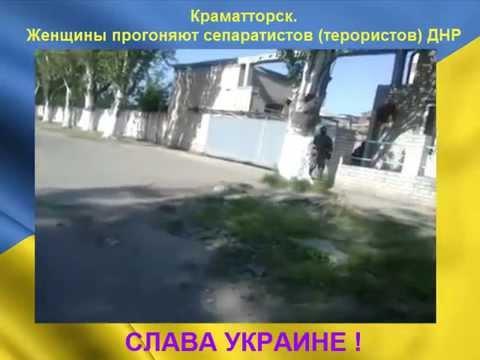 Прогноз погоды в Краматорске - погода в Краматорске