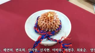 문화가족예술제 / 전통음식레시피 / 부천문화원 송내아리…