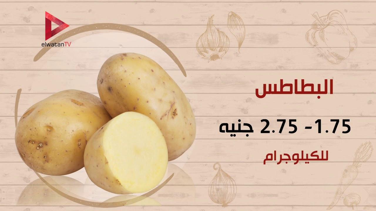 الوطن المصرية:الخضروات تشهد تذبذب في الأسعار.. والطماطم بـ5 جنيهات