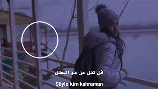 أغنية تركية مترجمة  جرحي عميق    سورا أسكندرلي   Sura İskəndərli   Yaram Derinden Resimi