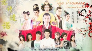 BL The Promise VOSTFR
