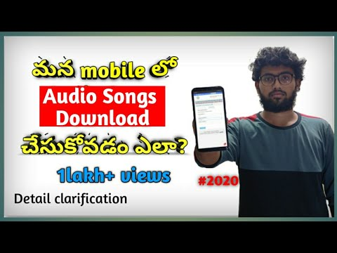 How To Download Audio Songs(Mp3) In Mobile Or Pc ||Siraj Telugu Tech||