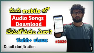 How to download audio songs(Mp3) in mobile or Pc |Siraj TeluguTech |