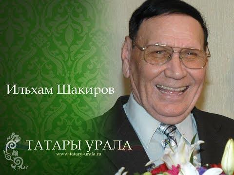 Ilham Shakirov