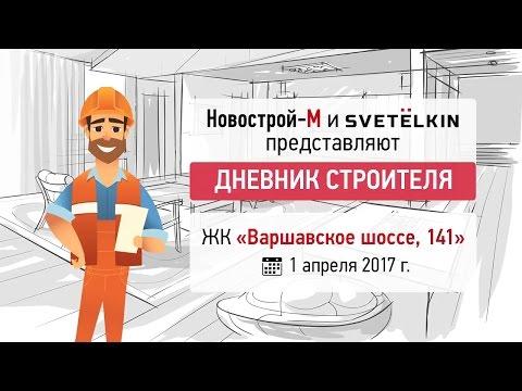 Как доехать до ВАРШАВСКОЕ Ш. д. 97 общественным транспортом