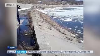 Ледоход в Кузбассе набирает силу