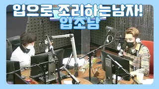 [김혜영과함께] 가을에 맛있는, 새우요리 레시피
