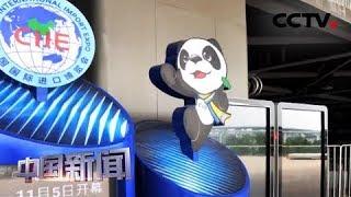 [中国新闻] 媒体焦点 中国外贸稳中提质 美媒:中国市场有巨大吸引力 | CCTV中文国际