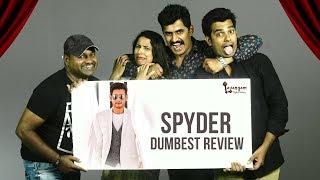 Spyder telugu movie review | dumbest review | maheshbabu | lavangam digital factory