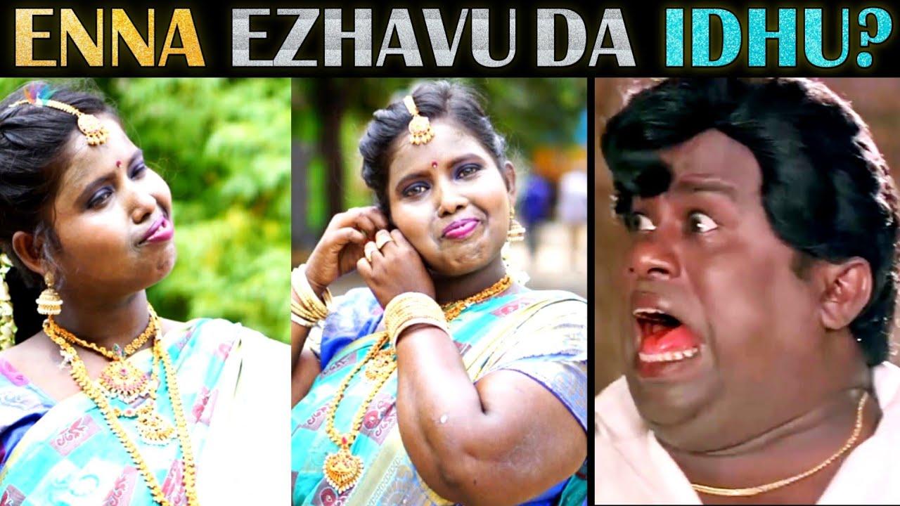 Divya Kallachi Worst Photoshoot Troll | Tamil | Social Media | Rakesh & Jeni