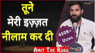 JANAAB SHAYAR HAI HUM by Amit The Robo | TPS Poetry on Girls | THEPOMEDIANSHOW