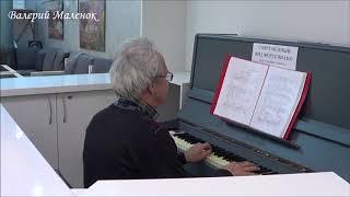 Пианист красиво играет Вальс Бостон! Music!