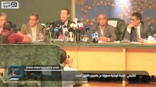 مصر العربية | الكنيسي : الهيئة الوطنية مسؤولة عن ماسبيرو بالقانون الجديد