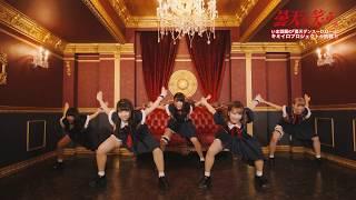 YouTubeで100万回再生突破し話題の『曇天ダンス〜D.D〜』に挑戦❗   映画...