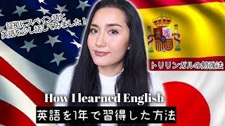 英語を簡単に楽しく話せるようになる方法! こんにちは✰ ノルウェー在住...