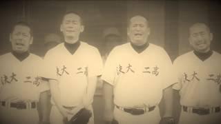 ケツメイシ - 涙