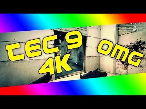 TEC 9 - 4K - SAD!