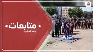 الحكومة : إعدام المدنيين التسعة جريمة قتل عمد مكتملة الأركان