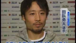バスケットボール INTERVIEW 2008.