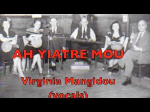 Greek Turkish Shared Musics - Aman Doktor (Yiatros) - Mendilimin Yesili