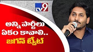 YS Jagan requests all parties support to No Confidence Motion against BJP - TV9