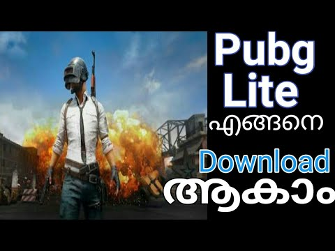#GaminginMalayalam|How to download pubg lite on Android Devices in Malayalam