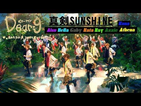 「歌ってみた」Hey! Say! JUMP - 真剣SUNSHINE (Maji Sunshine) (Cover by Dear9)