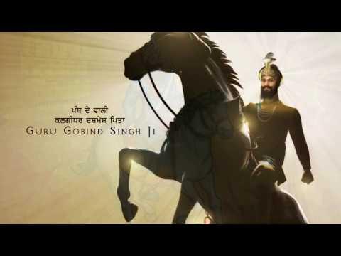 Soorma | Official Full Audio | Jagowala Jatha | Straight Outta Khalistan | 2018
