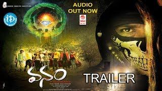 Vanam Movie Official Trailer || Latest Telugu Movie Trailer || IDream Filmnagar